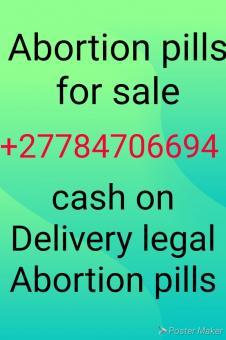 #@! UAE safe Abortion pills +27784706694]]ABORTION CLINIC }} PILLS {{muscat-oman- }}